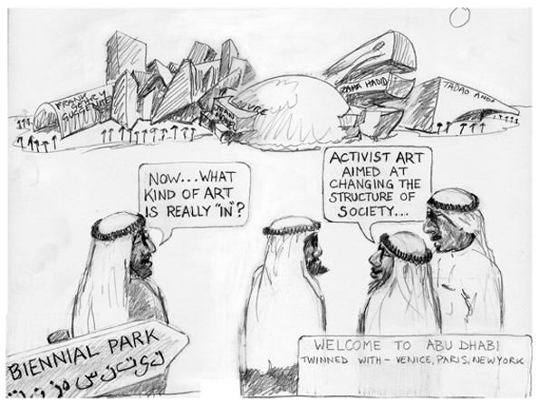 Abu Dhabi Biennial